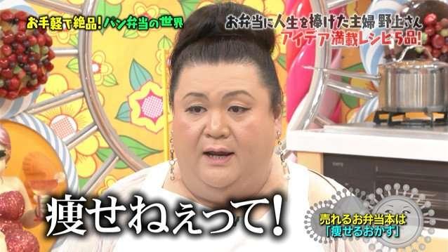 松居一代「実は11キロも痩せてしまいました」ブログで告白