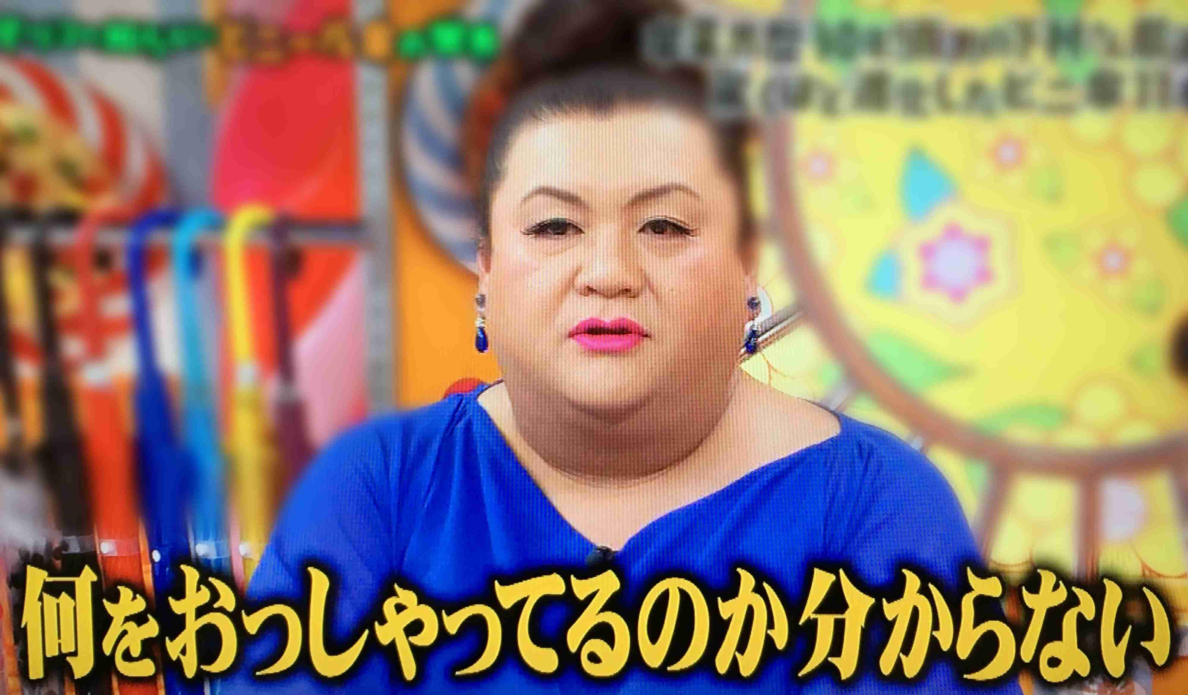 極楽とんぼ・山本圭壱「めちゃイケ」出演へ署名活動求める、生ラジオで「どうかみなさん」