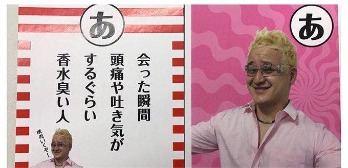 ガリットチュウ福島さんが扮するダレノガレ明美さんが本人かと思うレベルw
