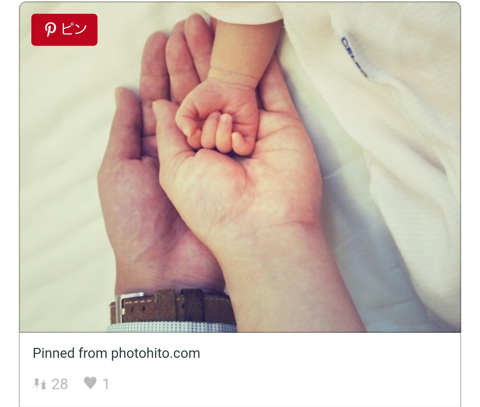 ママになった福原愛 29歳の誕生日に公開した『親子写真』から、キズナ伝わる