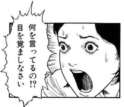 【ノロケ注意】最近プロポーズされた方!