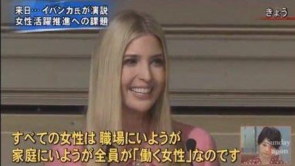 専業主婦になることは2億円の損 他国より低い日本人女性の幸福度