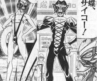 『るろうに剣心』作者逮捕で宝塚歌劇版『るろ剣』はどうなる?