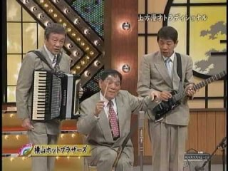 意外と息の長い歌手、バンド