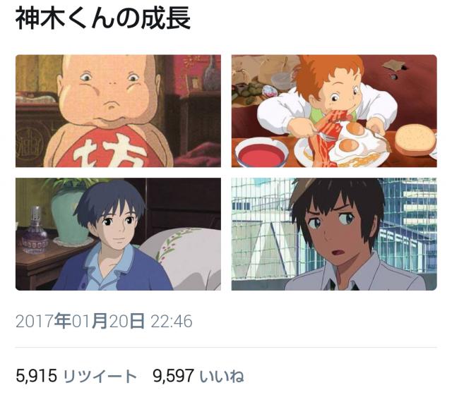 【千と千尋の神隠し】好きな人!!