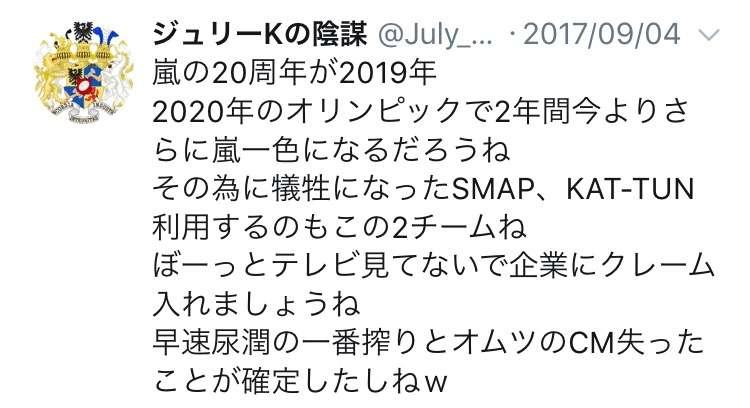 SMAPを忘れられない人が集まるトピ Part3