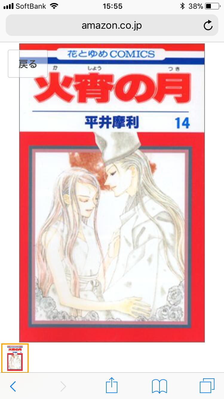 子宮系女子についてpart4