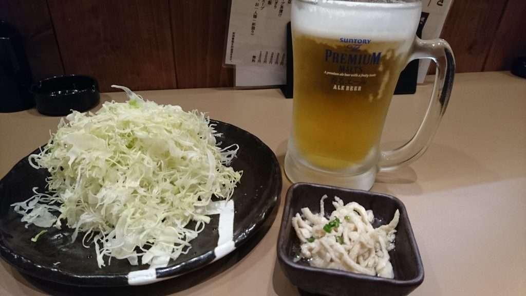 【居酒屋メニュー】