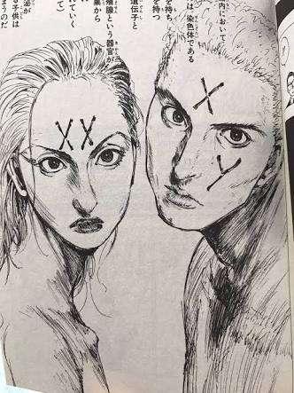 漫画家・冨樫義博先生好きな方!