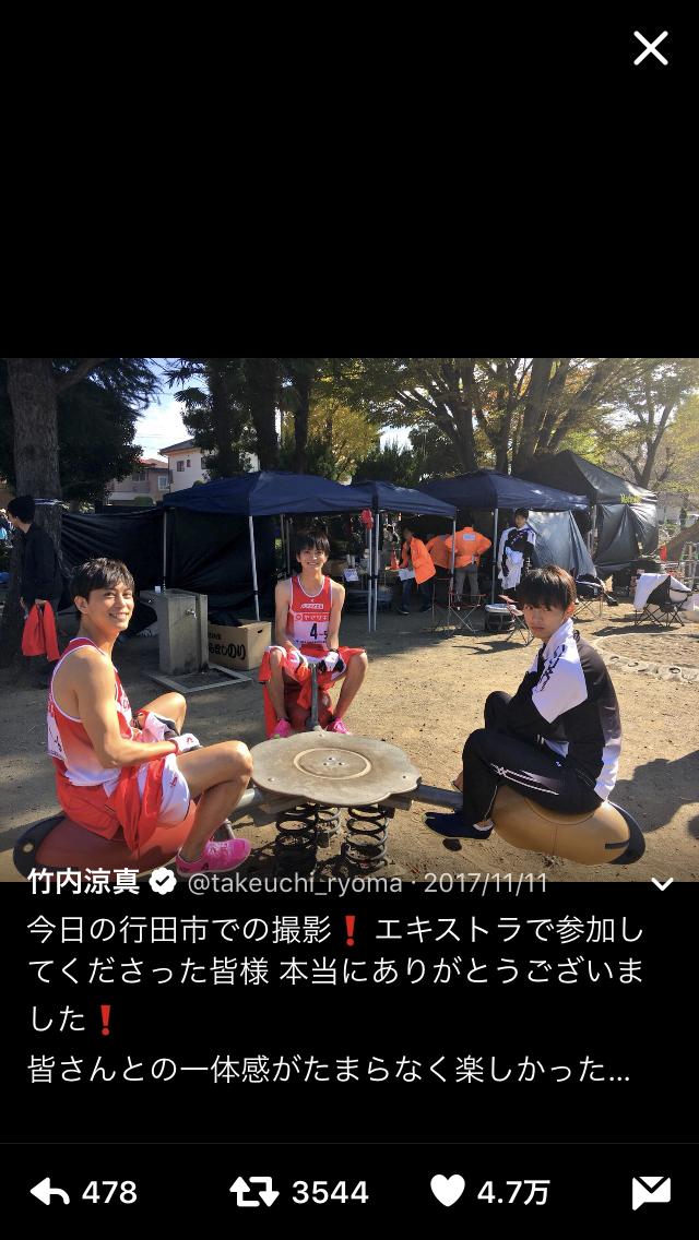 『陸王』竹内涼真がTwitterでネタバレ!ドラマの鍵握る「シューズ」写真が炎上寸前!?