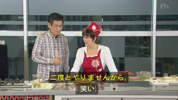 料理家・栗原はるみさん好きな方❗