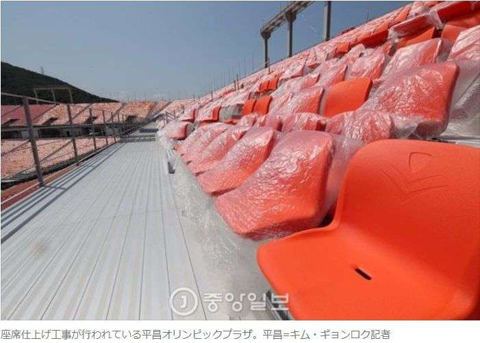 平昌五輪のメーン会場で韓流コンサート、屋根なく低体温症になる人続出