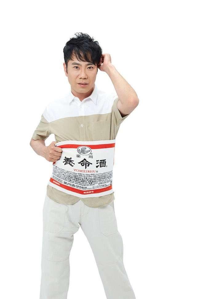 """激レア""""養命酒こたつ""""爆誕"""