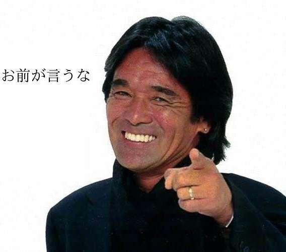 室井佑月「本気でムカつく」アナウンサーに『ダブルスタンダード』だと批判され怒り
