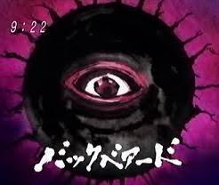 「ゲゲゲの鬼太郎」を語ろう!