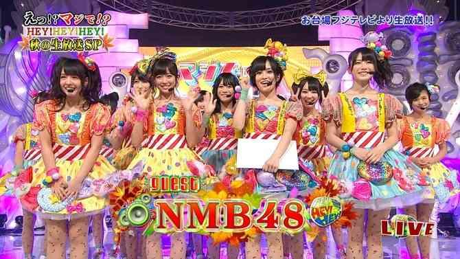 元NMB48の山田菜々「フラれたこと無いんです」