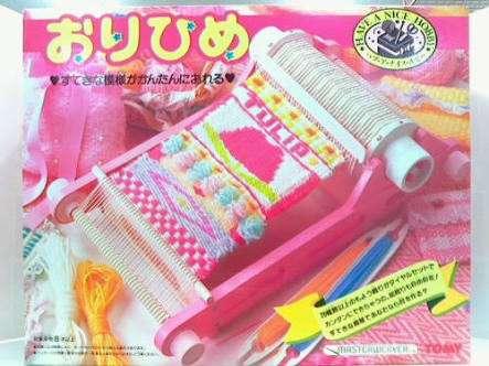 懐かしいおもちゃを上げていくトピ
