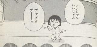 ダンサー菅原小春、三浦春馬との破局質問に斬新対応