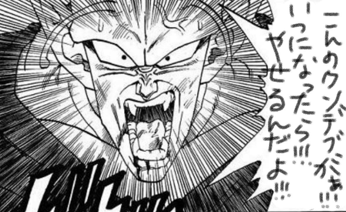 【11月】ダイエット報告トピ
