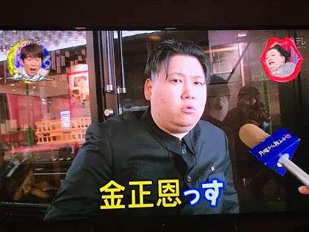 首相 北朝鮮ミサイルに備え都市部で避難訓練働きかけへ