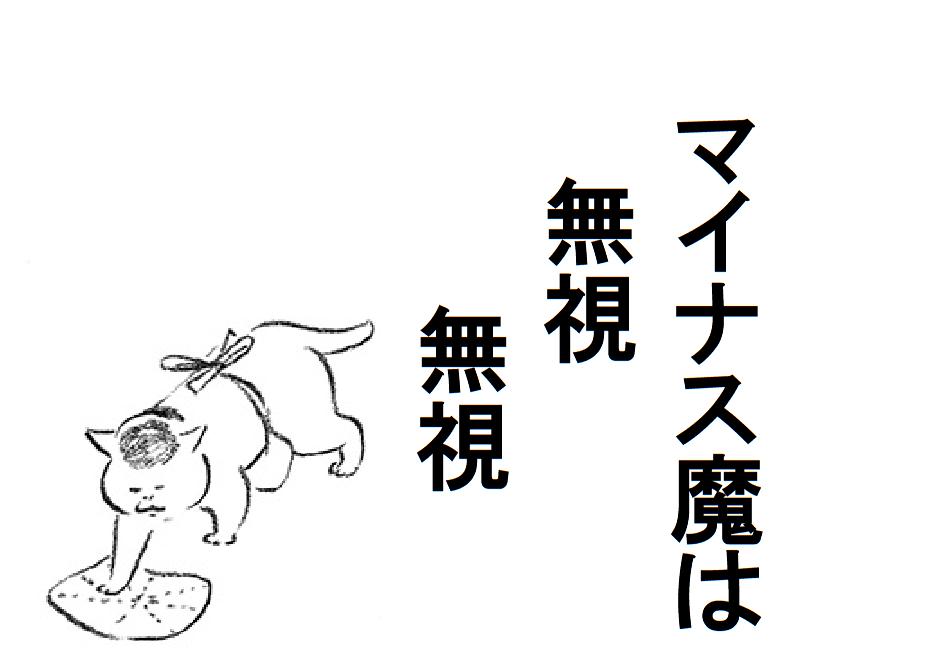 ガルちゃん版LINEスタンプを作ろう!