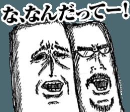 【おすすめ】シュールなLINEスタンプ