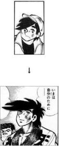途中で変わったマンガ、アニメの設定