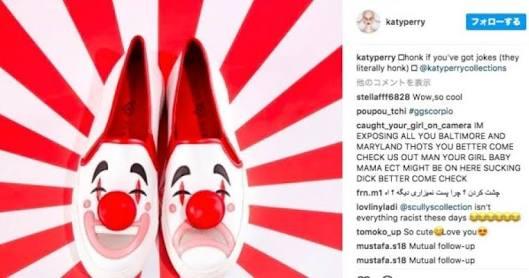 ケイティ・ペリー、中国への入国拒否される…VSファッションショーの代役はハリー・スタイルズ