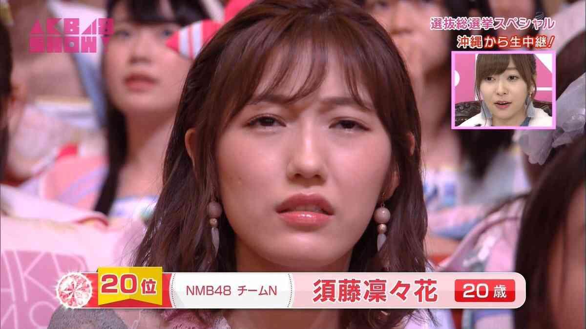 須藤凜々花が初舞台 炎上予告? 台本一切なし「言えなかったこと言える」