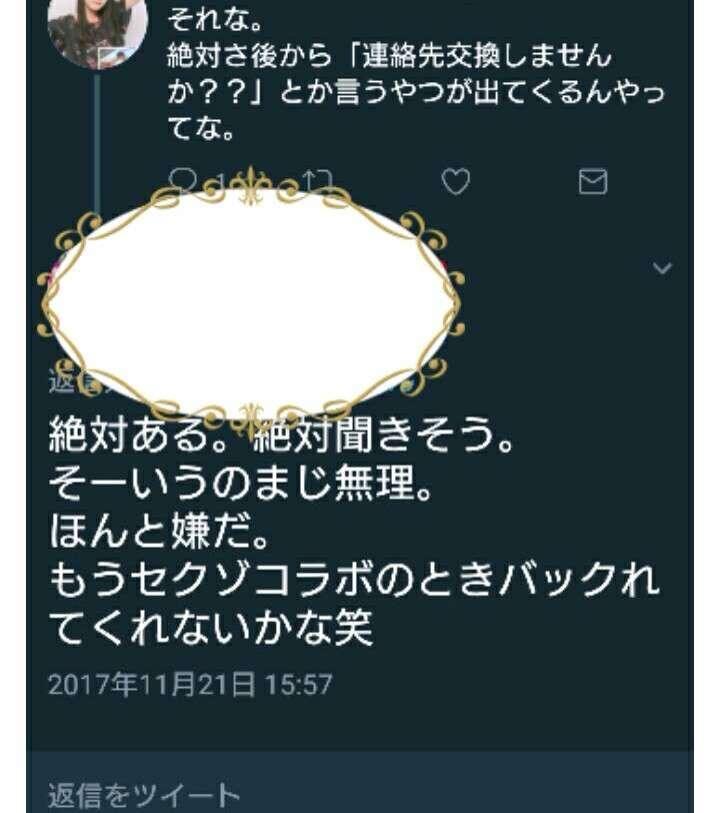 『ベストアーティスト』コラボメドレー、ラインナップ発表