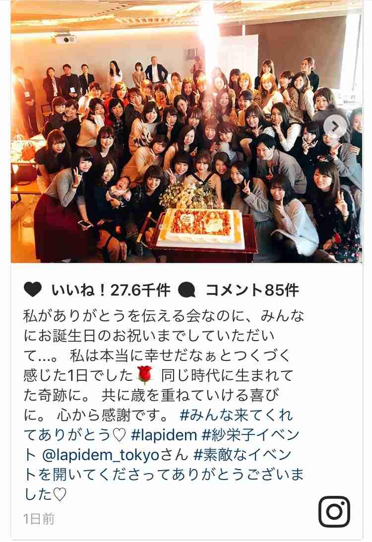 紗栄子が31歳に 自身のセクシー写真を乗せた誕生日ケーキをインスタで披露