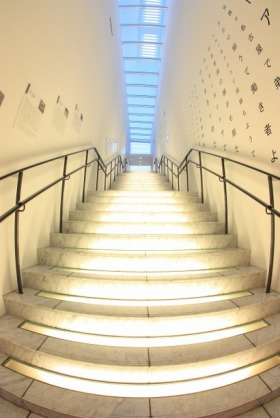 階段が怖い人