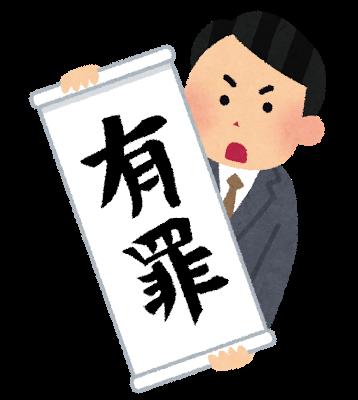 <皇室>眞子さま・小室さん納采の儀 3月4日で調整