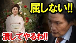 日馬富士問題で横審、処分は出ず
