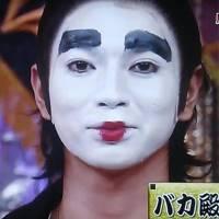 芸能人の変顔を貼るトピ