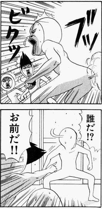 ☆ネタトピ☆会社でおならしたらどうする??