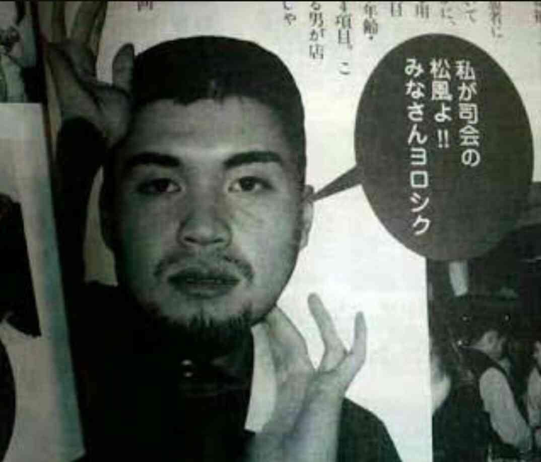 マツコ 01年元日に美容師の彼と破局「3日泣いた」