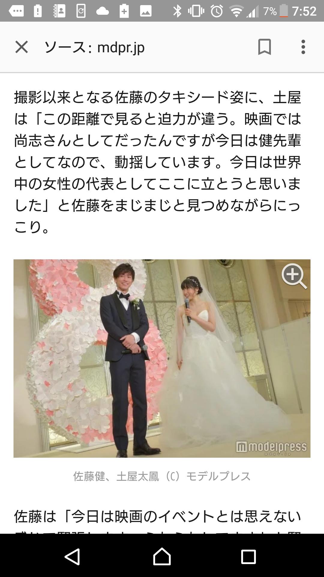 佐藤健、結婚は「10年以内」もプロポーズは「したくない」