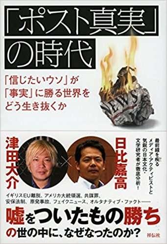 新語・流行語大賞「ちーがーうーだーろー!」「35億」などが候補に…ノミネート30語発表