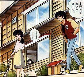 この漫画、面白い?つまらない?【+-】
