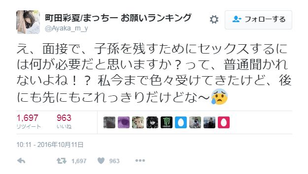 集団準強姦容疑 慶応大の男子学生6人を不起訴処分に