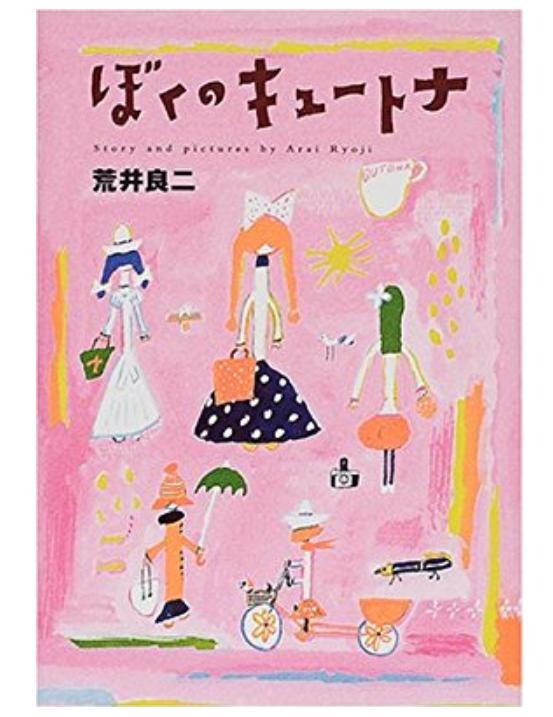 【本】お気に入りの1冊は何ですか?
