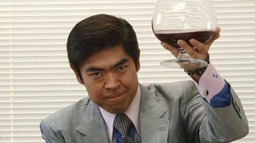 片方がお酒飲む方。