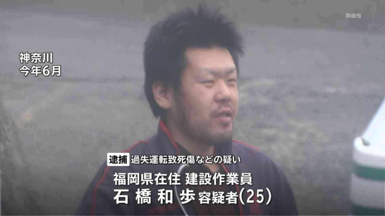 白昼のカーチェイス、道路交通法違反容疑で男逮捕 愛媛・松山市
