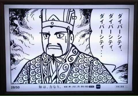 それ別に日本語でいいじゃん!と思う横文字