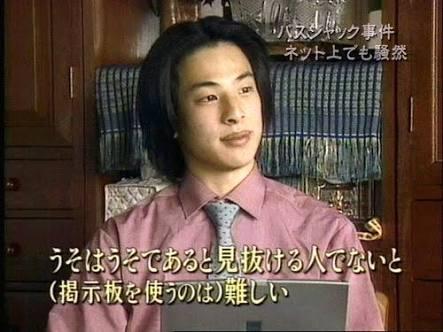 """市川海老蔵、""""新恋人""""報道きっぱり否定 「にせものに惑わされない」とリテラシー説く"""