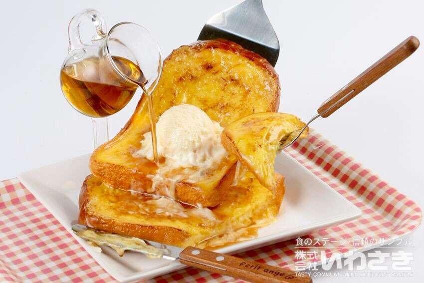 食品サンプルの画像を貼るトピ