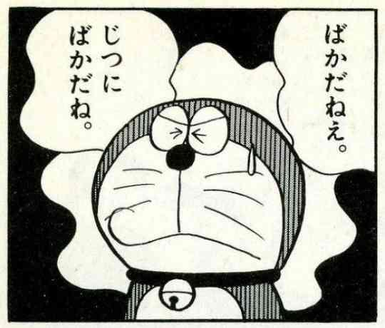 山尾志桜里氏疑惑、須藤凜々花「不倫を下品と叩くほうが下品」