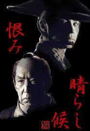 『必殺仕事人』最新作、新春放送決定