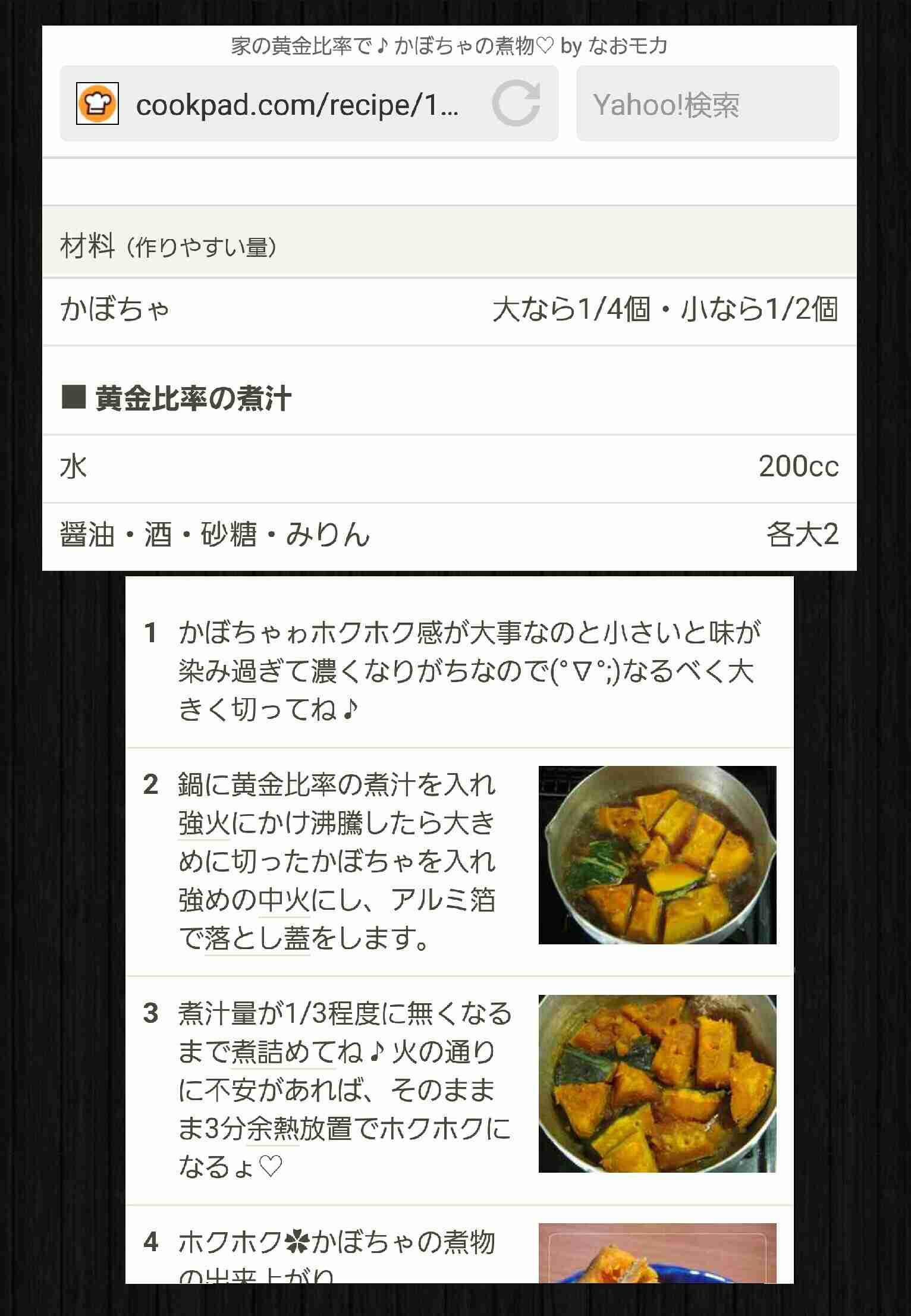 簡単な作りおき惣菜を教えて下さい!